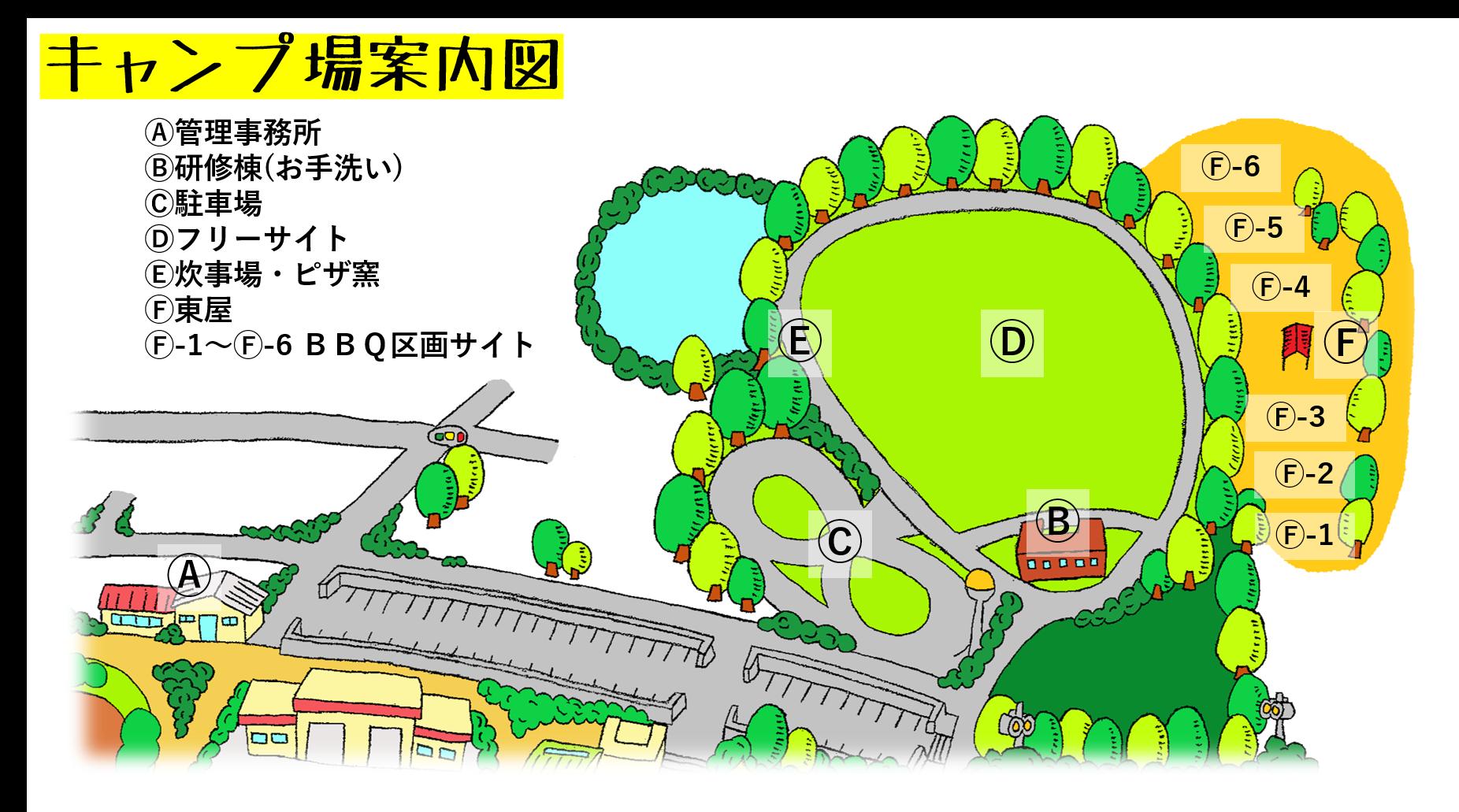 大曽公園キャンプ場